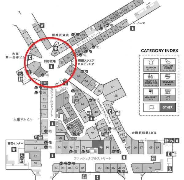 ディアモール大阪 公式サイト