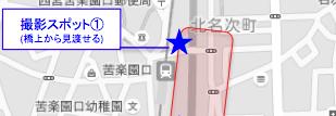 shukugawa_matome2-1