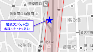 shukugawa_matome2-2