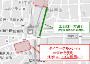 shukugawa_matome2-3