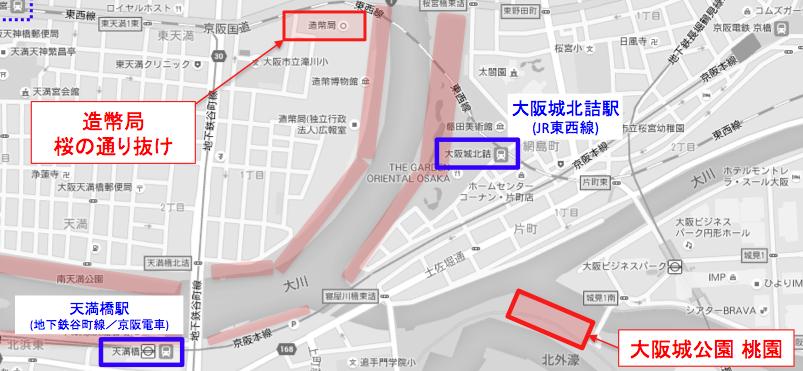 map_sakuranomiya