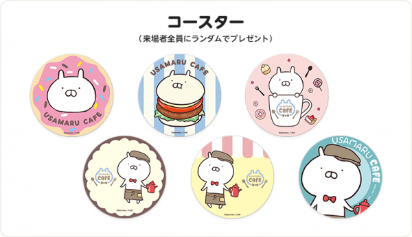 usamaru_infopage_coaster