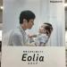 パナソニックの広告の仕方〜新作エアコン「エオリア」は30年前にも同名商品、主題歌タイアップ有り。2015年当時の広告出稿の比較〜